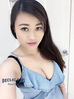 💥🌟💄Masseuse Japonaise Keiko💞🎀✨