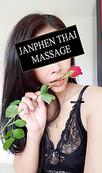 Janphen-Massage